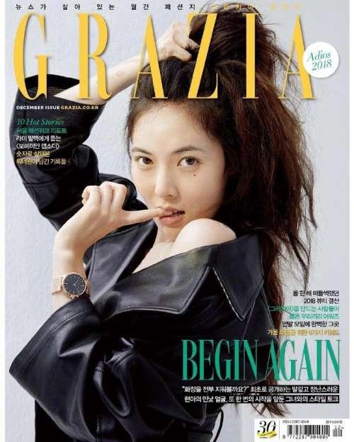 韩国美女明星金泫雅Grazia Korea12月刊封面图片