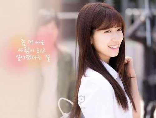 韩国美女明星穿着校服的朴信惠青春美腻 