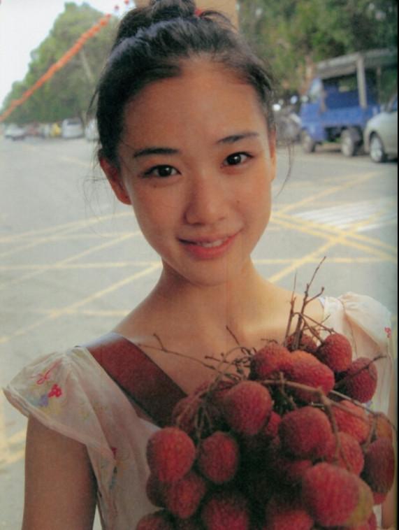 日本女星苍井优写真集《台湾的女孩》