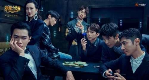 娱乐节目《明星大侦探》第四季定档10月26日官宣