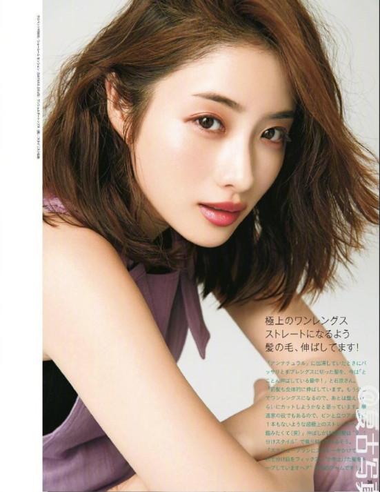 日本美女明星石原里美杂志内页美图合集