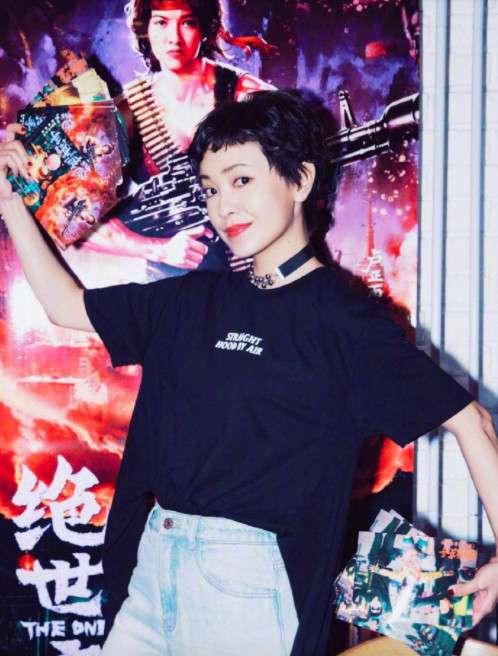 台湾美女图片 短发美女郭采洁图片