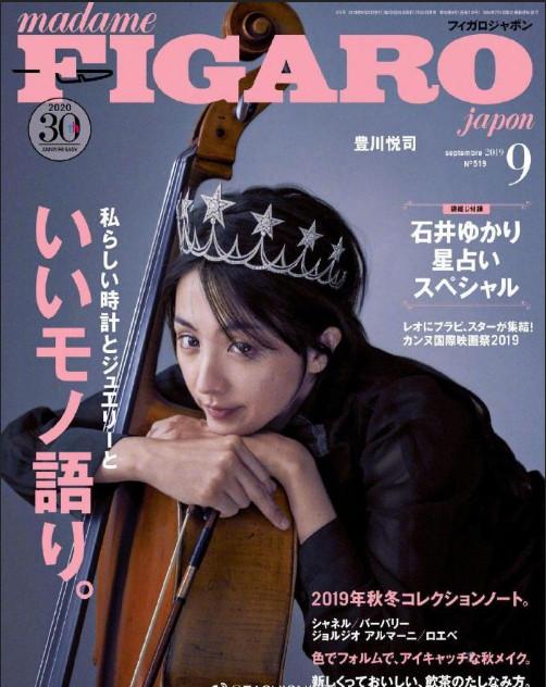 日本美女图片 女明星满岛光《Madame Figaro》封面图