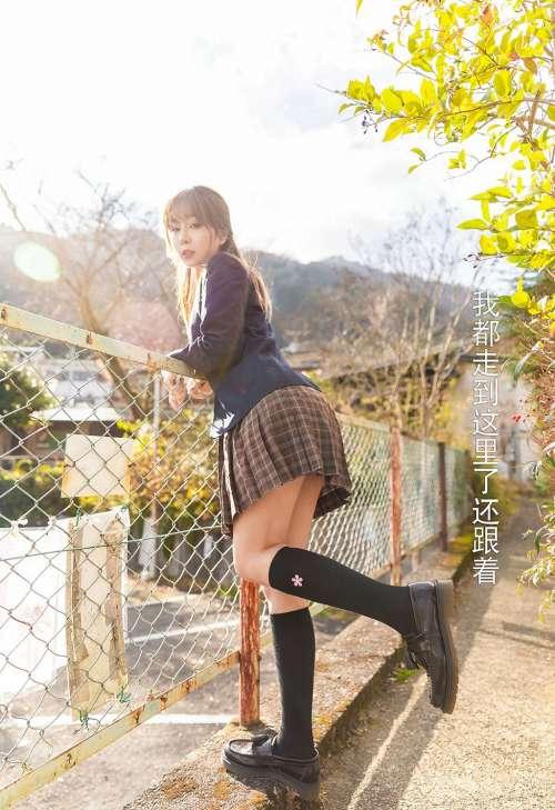 嫩模王雨纯日本校服剧情户外自慰大尺度翘臀后进高清写真