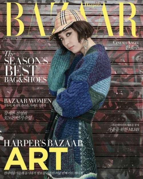 韩国美女明星韩孝周韩国版芭莎十月画报