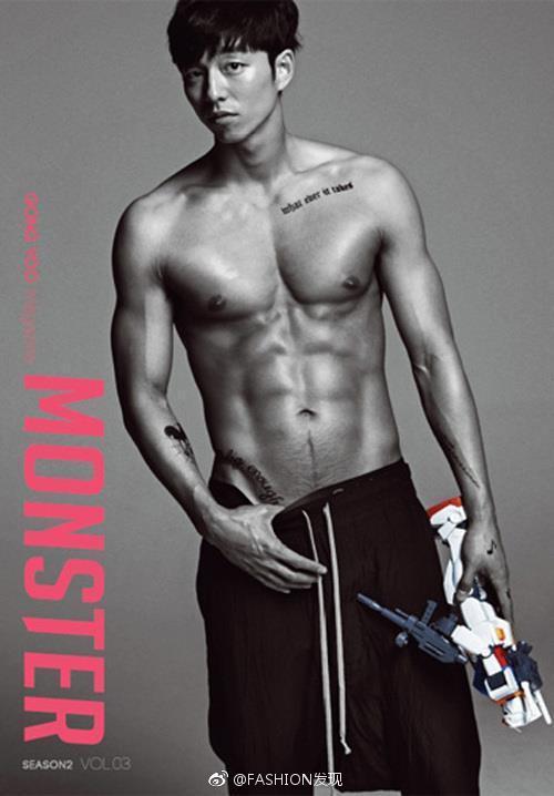 肌肉帅哥孔刘2012年拍摄的《Monster》专刊