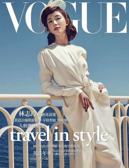 台湾美女模特林志玲优雅贵妇时尚杂志封面大片